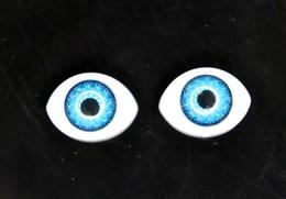 Акриловые глазки, 15*11 мм
