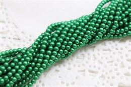 #5810 жемчуг Swarovski 2 мм Eden Green (#2014)