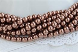 Жемчуг Preciosa Maxima 5 мм, Bronze 20 шт