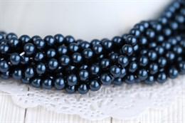 Жемчуг Preciosa Maxima 5 мм, Blue 20 шт
