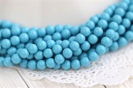 Жемчуг Preciosa Maxima 5 мм, Aqua Blue 20 шт