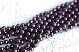 #5810 жемчуг Swarovski 4 мм Iridescent Purple (#943)