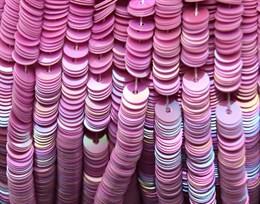 Пайетки радужный фарфор 5015, 4 мм