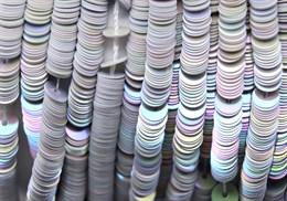Пайетки радужный фарфор 5069, 4 мм