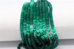 Пайетки перламутровые 70, 4 мм