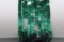 Пайетки перламутровые Vert, 3 мм